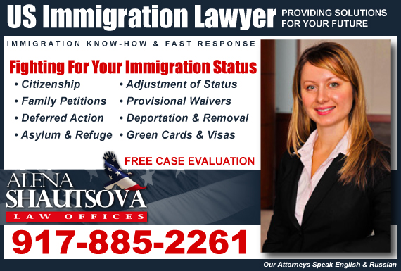 Best Lawyer In Chicago For Immigration