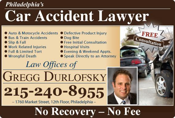 Exclusive Ad: Phila Philadelphia 2153153820 Logo