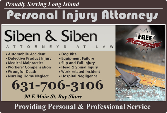 Exclusive Ad: Siben & Siben - Personal Injury Bay Shore 6315335290 Logo
