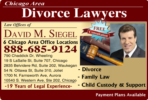 Exclusive Ad: Law Offices of David M. Siegel - Divorce Wheeling 8475208100 Logo