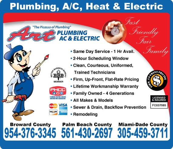 Exclusive Ad: Art Plumbing, AC & Electric (Plumbing/HVAC) Boca Raton 5614633998 Logo