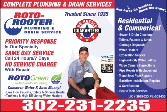 Exclusive Ad: 66241-Roto-Rooter Plumbing & Drain Service  4104799101 Logo