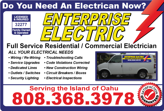 Exclusive Ad: Enterprise Electric Honolulu 8083683978 Logo