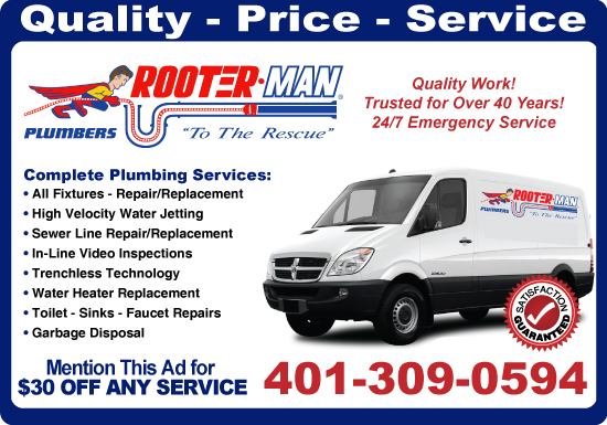 Exclusive Ad: Rooter-Man Providence 4013158070 Logo