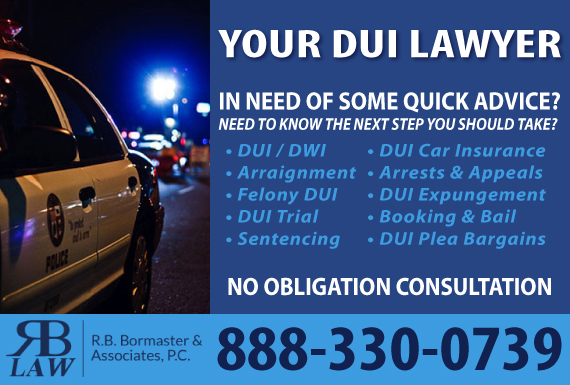 Exclusive Ad: DUI Houston  Logo