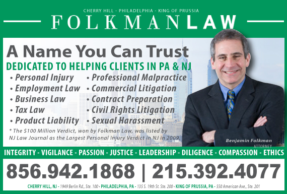Exclusive Ad: PA Employment Law Cherry Hill 2155614848 Logo