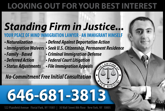 Exclusive Ad: Immigration Floral Park 6465121690 Logo