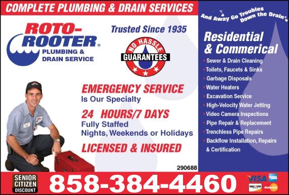 Exclusive Ad: San Diego El Cajon 7146300404 Logo