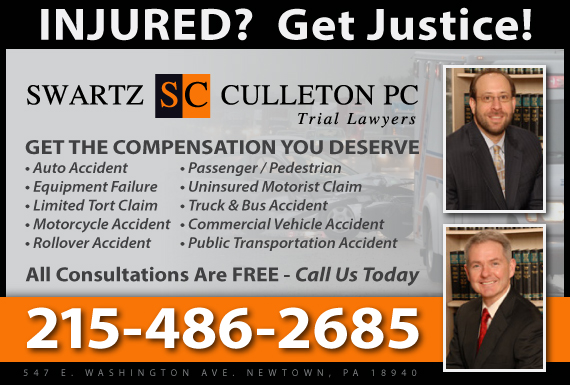 Exclusive Ad: Motor Vehicle Accidents Newton 2155506553 Logo