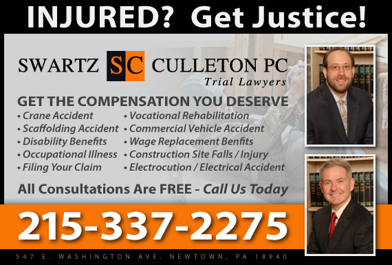 Exclusive Ad: Workers' Compensation Newton 2155506553 Logo