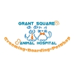 Grant Square Animal Hospital Logo