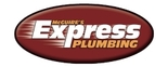 McGuire's Express Plumbing Services Logo