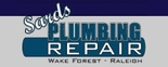 Sards Plumbing Repair Logo