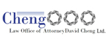 Law Office of Attorney David Cheng, Ltd. Logo