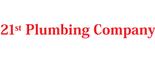 21st Plumbing Company Logo