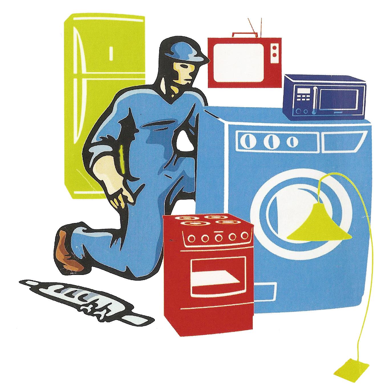 All Done Appliances Logo
