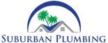 Suburban Plumbing Logo