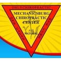 Mechanicsburg Chiropractic Center - 261658 Logo