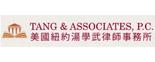 Tang & Associates Logo