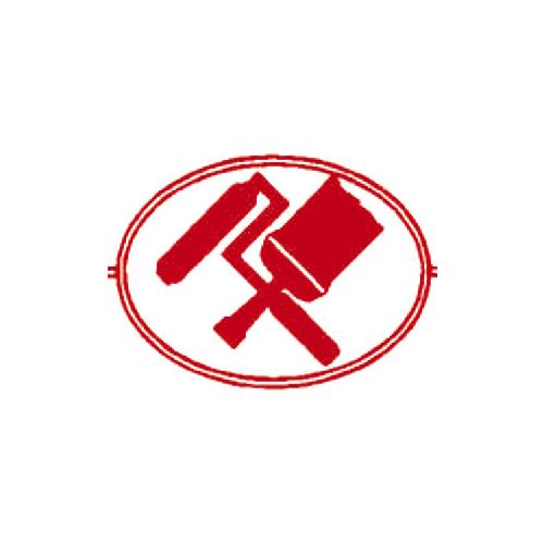 William's Classic Painting Logo