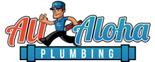 All Aloha Plumbing Logo