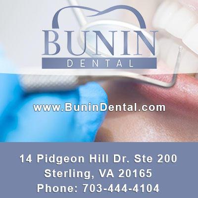 Bunin Dental Logo