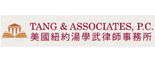 Tang & Associates - LA County Logo