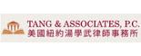 Tang & Associates - North Cali Logo